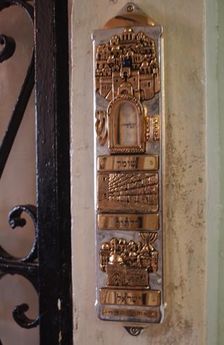 기. 다윗무덤의 메주자.jpg