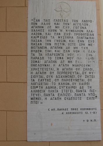 6월21일 020고린도바울기념교회.jpg