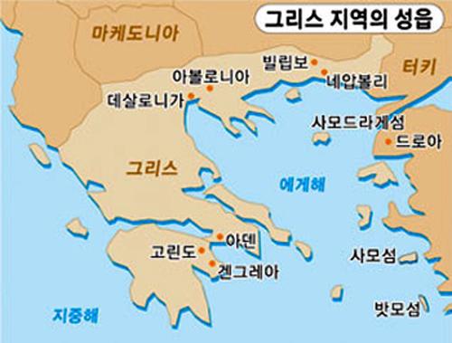 그리스.성화   httpblog.naver.combss207960014549613.jpg